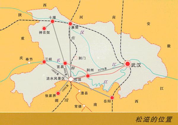 松滋市造纸项目投资指南-杭州湖北商会